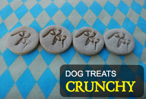 dog_treats-crunchy.jpg
