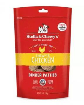 stella-and-cheweys-dehydrated-dog-food-chicken