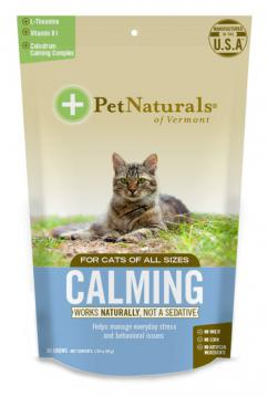 vpn-cat-calming-30-soft-chews