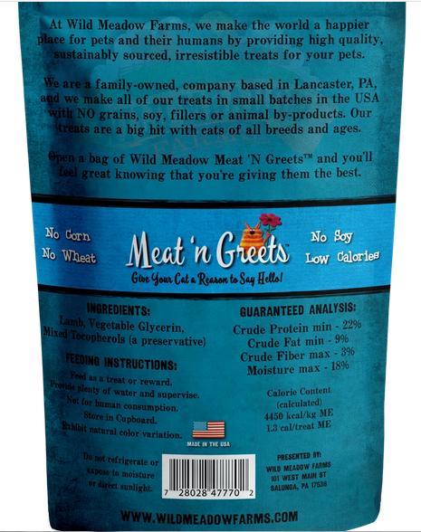 wm-meat-and-greet-cat-treat-lamb-2